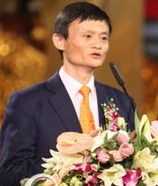 阿里巴巴集团董事局主席马云获奖感言