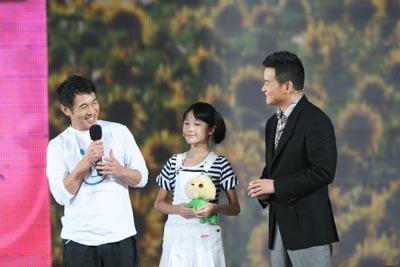 李连杰作为第二课导师发表演讲