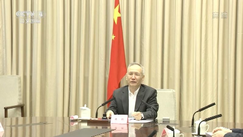 《中国新闻》 20201129 04:00