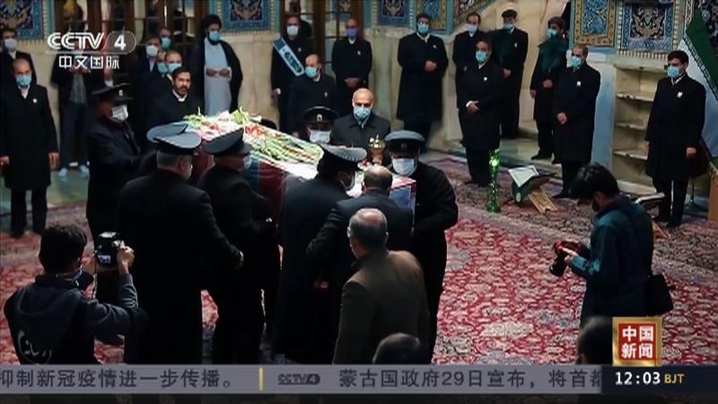 《中国新闻》 20201130 12:00