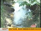 <a href=http://jingji.cntv.cn/20100914/104111.shtml target=_blank>[科技苑]帮蛇渡过生育难关(上)(2010.9.14)</a>