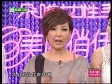 《美丽俏佳人》 2010-09-14 蜂蜜养颜 奔三女回春术