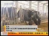 <a href=http://jingji.cntv.cn/20100918/102738.shtml target=_blank>[聚焦三农]阻击川西竹虫(2010.9.18)</a>