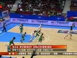 [篮球]女篮世锦赛:中国女篮艰难赢得荣誉之战