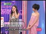 《美丽俏佳人》 2010-10-04 修眉也瘦脸