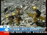 新闻30分 2010-10-25