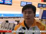 [亚运新闻]亚运保龄球赛场:保龄球馆门道多