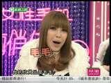 《美丽俏佳人》 2010-11-18 恋物癖女孩大PK