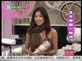 《美丽俏佳人》 2010-11-30 超简单一招温暖过寒冬