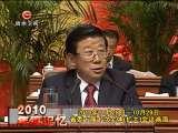 《贵州新闻联播》 2010-12-20