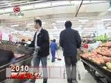 《贵州新闻联播》 2010-12-28