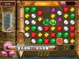 《第一游戏》2011年第一期酷玩地带