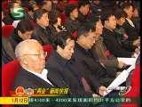 《甘肃新闻》 2011-01-12