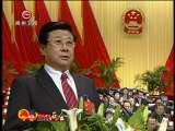 《贵州新闻联播》 2011-01-18