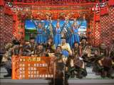 五大民族歌舞《幸福大家庭》
