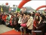 《贵州新闻联播》 2011-02-03
