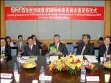 话说中国(阿) 2011-03-04