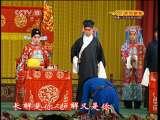 京剧 玉堂春 (薛亚萍主演) 2-3