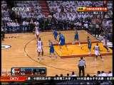 【HD】2010/2011赛季NBA总决赛第六场 小牛vs热火 第1节 20110613