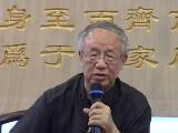 冯达文:如何以出世的精神从事入世的事业