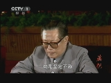 <a href=http://news.cntv.cn/china/20110625/109720.shtml target=_blank>第七集:《扬帆沧海》</a>