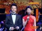 《CCTV空中剧院》 20110701 《庆祝建党九十周年交响京剧演唱会 壮丽航程》 1/3