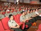 《军事报道》 20110720