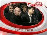 《CCTV音乐厅》名家在线 艾森巴赫指挥艺术欣赏 20110721