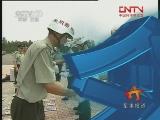 [视频]沈阳军区开展集中处理假冒军车活动