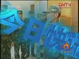 [视频]全国19省(市)援疆干部走进新疆边防哨所体验生活