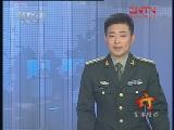 [视频]西藏边防行 雪域高原探矿护林的生力军