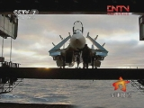 """[视频]今日点击:解读俄罗斯""""库兹涅佐夫海军上将""""号航母"""
