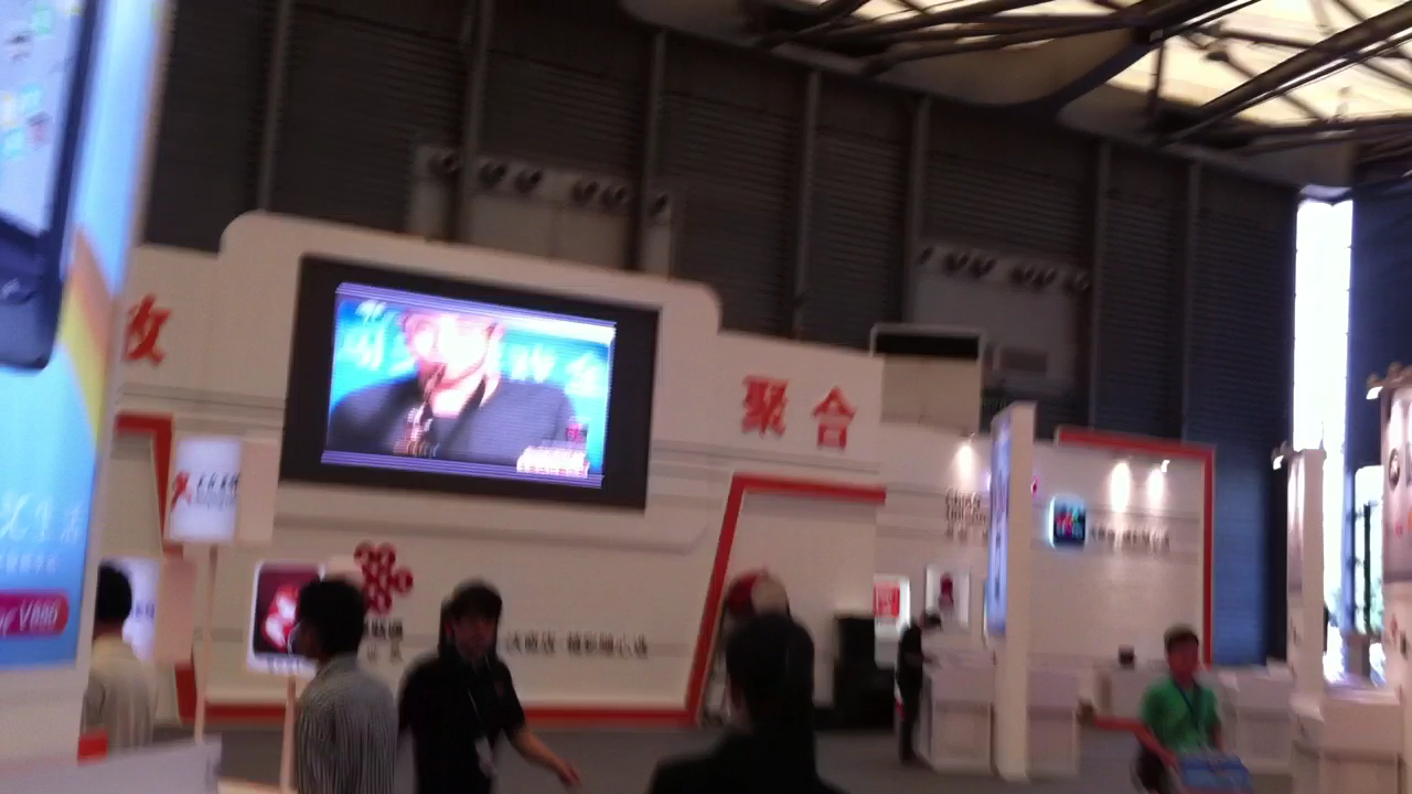 [游戏台独家]CJ2011联通展位很休闲