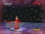 《黄河渔娘》 演唱:王丽达