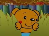 小小智慧树 20110818 小小幼儿英语