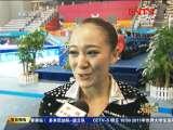[五星大运]中国队夺得大运会首枚健美操金牌