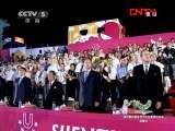 <a href=http://sports.cntv.cn/20110823/117737.shtml target=_blank>[闭幕式]升中华人民共和国国旗 奏唱国歌</a>