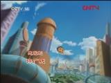 虹猫蓝兔海底历险记1 银河剧场 20110826