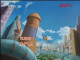 虹猫蓝兔海底历险记11 银河剧场 20110906