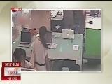 "<a href=http://news.cntv.cn/society/20110915/108563.shtml target=_blank>[汇说天下]妈妈盗窃团 带上孩子偷""苹果""</a>"
