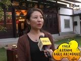 在厦门找到了回家的感觉——藏族女诗人白玛娜珍