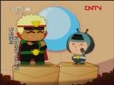 开心宝贝之开心超人大作战 司令微服私访记 动画大巴4号 20111025