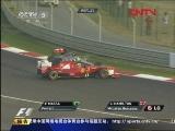 [赛车]维特尔夺得F1印度大奖赛首冠