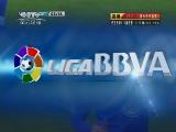 <a href=http://sports.cntv.cn/20111030/101826.shtml target=_blank>[西甲]第11轮:巴伦西亚VS赫塔菲 上半场</a>