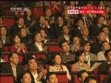 京剧《淮河营》选段 朱强   -京剧节开幕式 戏曲频道特别节目