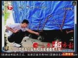<a href=http://news.cntv.cn/society/20111102/102302.shtml target=_blank>[超级新闻场]司机车上玩手机 车轮被偷竟不知</a>