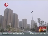 "<a href=http://news.cntv.cn/china/20111125/103466.shtml target=_blank>[看东方]成都:限购令""松动一周""楼市未受影响</a>"