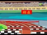 咔咔家族体育系列-110米栏篇