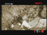 《重访》 20111211 359旅传奇——兵出南泥湾