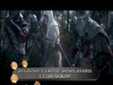 GT2011年度游戏评选:最佳游戏预告片